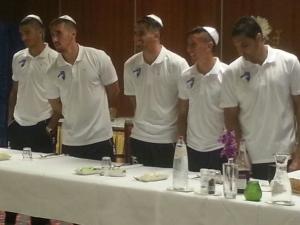 עירוני קרית שמונה מוקדמות גביע אירופה