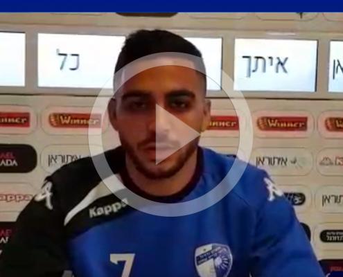 אחמד עאבד מדבר לפני המשחק מול אשדוד